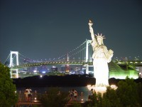 New York night view with the statue of Liberty.