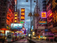 Nathan Road in Kowloon, Hong Kong