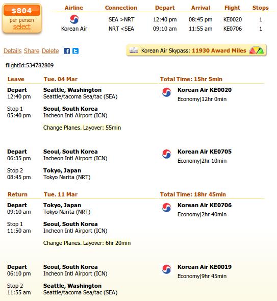 Seattle to Tokyo flight details