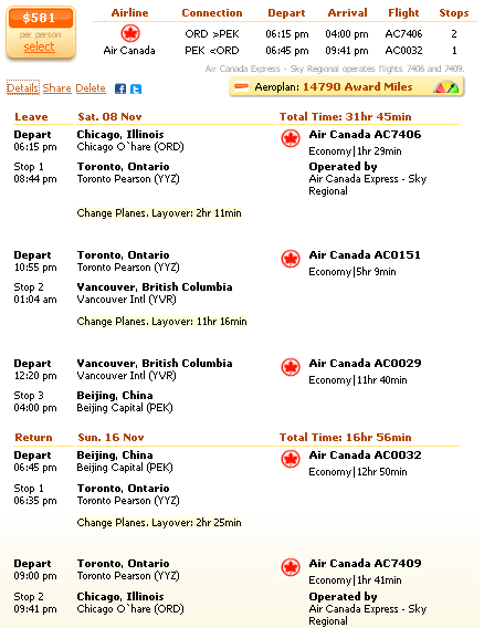 Chicago to Beijing flight deal details
