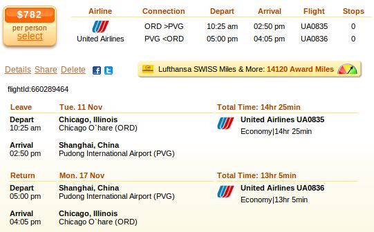 Flight deal screenshot - Chicago to Shanghai