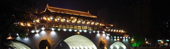 Chengdu view