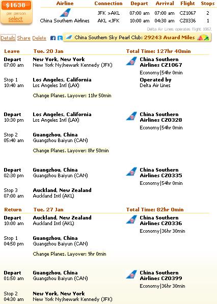 New York to Auckland airfare deal screenshot