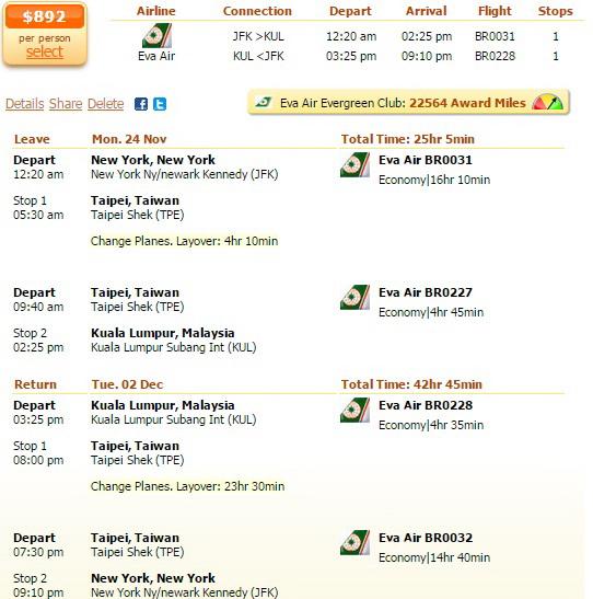 New York to Kuala Lumpur flight deal screenshot